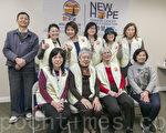 新希望華人癌症關懷基金會奧克蘭辦公室,2月15日舉行了開張記者會。(曹景哲/大紀元)