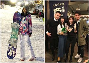 图右为王心凌(右二)与师弟妹出席公司春酒活动,分享自己在北海道二世谷的滑雪经验。图左为王心滑雪照。(天晴音乐/大纪元合成)