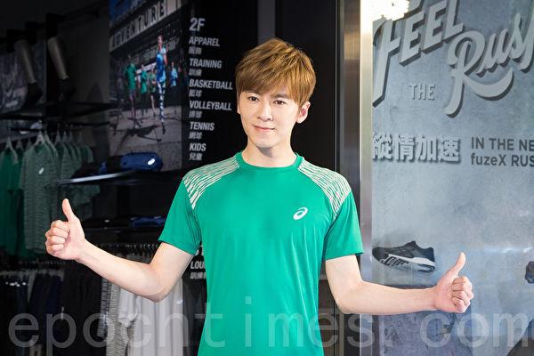 藝人李國毅2月17日在台北出席運動用品店開幕記者會。(陳柏州/大紀元)
