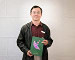 2017年2月17日晚上,科技公司老闆李耀民觀賞美國神韻紐約藝術團在台北國父紀念館的演出。(戴德蔓/大紀元)