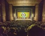 2月17日,神韵世界艺术团在美国芝加哥哈里斯剧院(Harris Theater)进行当地的第5场演出,一票难求。 (David Yang/大纪元)