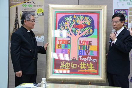 """市长涂醒哲亲自接受赵振弍牧师捐赠的""""种一欉'疼'的树""""画作,为228七十周年系列追思活动揭开序幕。(李撷璎/大纪元)"""