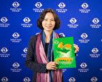 2017年2月18日下午,游藝空間設計有限公司設計師王秀琴觀賞美國神韻紐約藝術團在台北國父紀念館的演出。(陳柏州/大紀元)