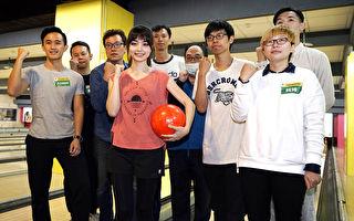 """黑嘉嘉(左四)特地邀请粉丝参加""""保龄球""""同乐会。(种子音乐提供)"""