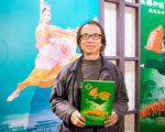 2017年2月18日晚上,群鵬電子退休副總劉橋安觀賞美國神韻紐約藝術團在台北國父紀念館的演出。(陳柏州/大紀元)