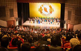 2017年2月19日下午,美國神韻紐約藝術團在台北國父紀念館舉行演出。(陳柏州/大紀元)