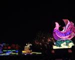 2017台灣燈會主燈鳳凰來儀在閉幕典禮上進行最後的燈光秀。(廖素貞/大紀元)