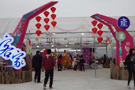 在客家燈區也設置了客家願景產業區,展示客家特色產業。(廖素貞/大紀元)