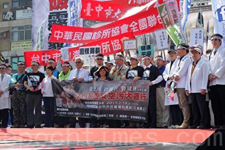 環團發起219反空汙抗暖化活動,19日台中市民廣場下午集結逾千人,包括醫師、學者、立委數十餘人也站出來力挺。(黃玉燕/大紀元)