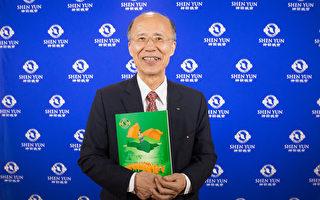 2017年2月19日晚上,前駐法代表呂慶龍觀賞美國神韻紐約藝術團在台北國父紀念館的演出。(陳柏州/大紀元)