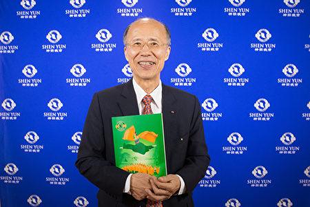 2017年2月19日晚上,前驻法代表吕庆龙观赏美国神韵纽约艺术团在台北国父纪念馆的演出。(陈柏州/大纪元)