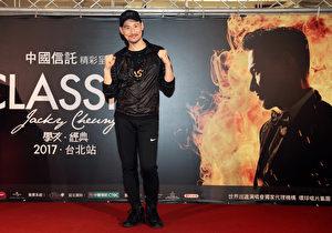 """张学友现身""""A CLASSIC TOUR""""台北站演唱会庆功宴。(环球唱片提供)"""
