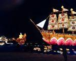"""圣师传大法,引领""""法船""""在天宇间闪耀璀璨光芒。(庄逸中提供)"""