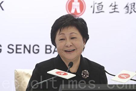 恒生副董事长兼行政总裁李慧敏。(余钢/大纪元)