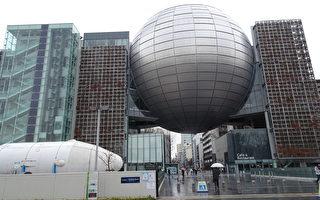 中間巨蛋是天文館,兩側方形建築是名古屋市科學館。(王知涵/大紀元)
