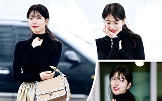Miss A成员秀智 一身时尚装束现身机场