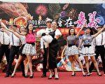 """2018台湾灯会在嘉义县,22日上午办造势记者会,县长张花冠扮影星奥黛丽赫本在电影""""第凡内早餐""""的经典造型,与嘉义杰出团体雯翔舞团共舞宣传。(嘉义市政府提供)"""