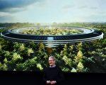 苹果公司的执行长库克,背后为座落于加州库柏蒂诺的苹果新总部图像。(JOSH EDELSON/AFP/Getty Images)