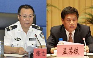 中共雲南省委常委張太原(左)兼任雲南政法委書記,前任孟蘇鐵(右)疑涉白恩培案被免職。(大紀元合成圖)