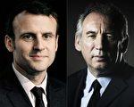 """法国总统参选人马克宏(左)22日和中间派老将白胡(右)结盟,对抗极右派带来的""""重大威胁""""。(JOEL SAGET/AFP)"""