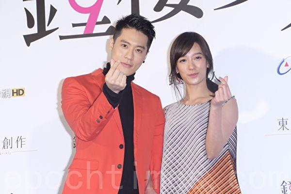 """东森电视""""钟楼爱人""""于2017年2月24日在台北举行开镜记者会。图左起为周汤豪、孟耿如。(黄宗茂/大纪元)"""