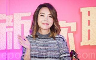 艺人辛晓琪2月24日在台北出席新歌联合记者会。(陈柏州/大纪元)