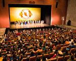 2017年2月24日晚上,美國神韻紐約藝術團在桃園展演中心舉行演出。(陳柏州/大紀元)