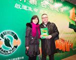 2017年2月24日晚上,中國文化大學景觀學系助理教授郭維倫(右)與妻子觀賞美國神韻紐約藝術團在桃園展演中心的演出。(陳柏州/大紀元)