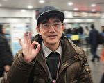 孫毅離境前在北京首都機場留影。(孫毅提供)