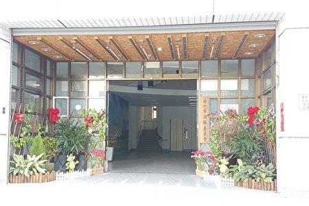 斗六市調解委員會門口兩側綠色盆栽也佈置的相當精緻,希望來調解的民眾因美麗景緻舒緩心情。(李芳如/大紀元)