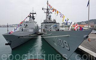 """海军106年敦睦远航,法国拉法叶级""""康定级舰-西宁军舰""""(左)以及向美国购买的""""成功级舰-张骞军舰""""开放登舰参观。(李怡欣/大纪元)"""