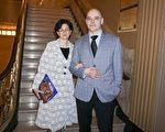 共同基金专员Lela Jasarevic女士和先生Nermin Jasarevic观看了2月26日下午在圣路易斯的神韵晚会。(温文清/大纪元)