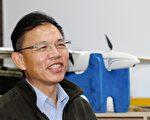 林正昀总经理。(陈莹聪/大纪元)