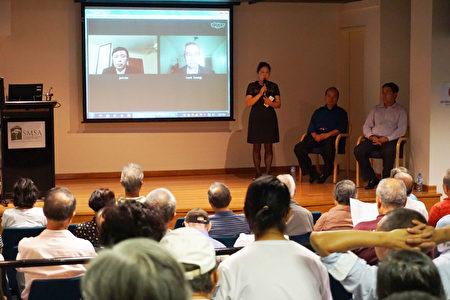 """首映会上现场连线""""追查国际""""主席汪志远和电影导演李军,为在场观众解答疑问。许多观众参与互动和讨论。(燕楠/大纪元)"""