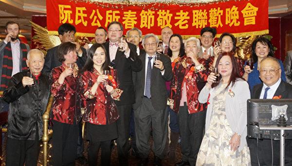 阮氏公所主席与嘉宾们举杯向来宾祝酒。(廖述祥/大纪元)