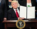 特朗普的移民行政令在全美引来了不少批评和抗议,但还是有很多美国民众表示特朗普的政策令他们感到安全。(NICHOLAS KAMM/AFP/Getty Images)