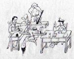 中共酷刑「穿心槓」其中一種示範圖(明慧網)