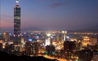 台北101夜景。(摄影:吴柏桦/大纪元)
