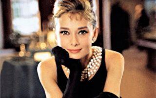 光影与时尚:1960年代最后的优雅——赫本的小黑裙