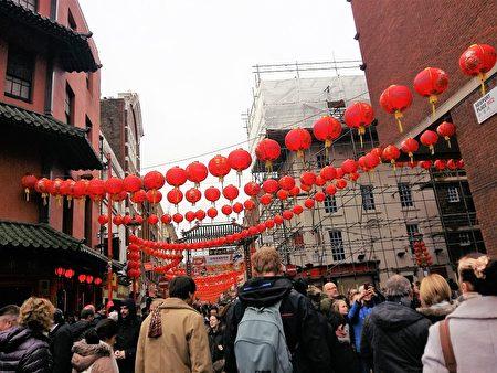 大年初二,伦敦唐人街中国年庆典活动(夏松/大纪元)