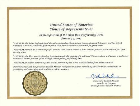 賓州的美國國會眾議員Patrick Meehan向神韻藝術團發出特別褒獎。(大紀元)