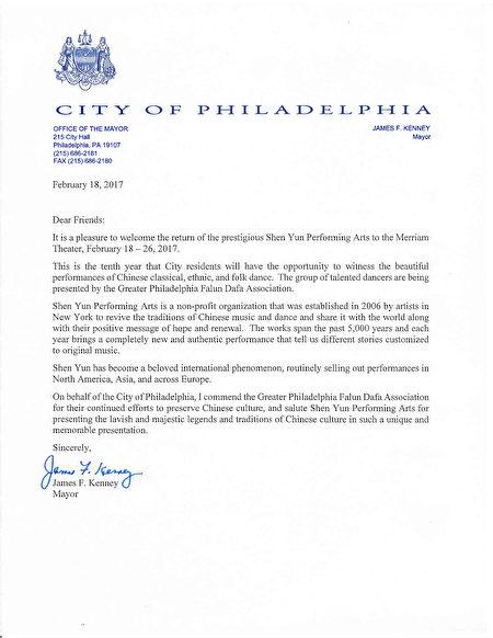 美國費城市長James Kenney為神韻藝術團發出褒獎信。(大紀元)