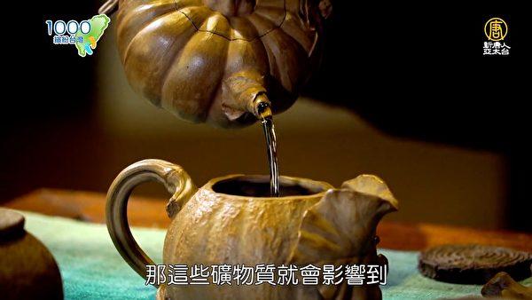 台湾土做的茶壶。(新唐人亚太台提供)