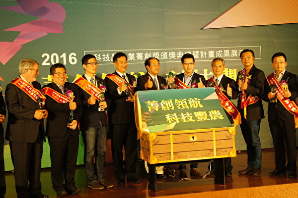 農委會自2009年起設立科技農企業菁創獎,嘉許台灣創新精研科技領域的應用。(壽米屋提供)