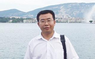 北京維權律師江天勇自去年11月21日「被失蹤」後,至今家屬和律師完全無法得知他的下落。(大紀元)