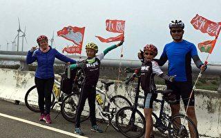高雄市鸟松国小学生郑米雅、郑雅心,寒假时在父母陪伴下,骑单车环岛13天,交出最棒的寒假作业。(高雄市教育局提供)