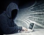 駭客利用殭屍網路(Botnet)控制智慧連網裝置,並藉此進行DDoS攻擊。(大紀元資料庫)