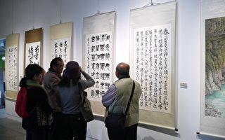 2017春之赏-北台七县市艺术家交流展。(宜兰文化局提供)