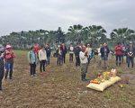 第四屆夢想新農水稻班2月18日下午於員山鄉內城村舉行拜田頭開工儀式。(宜縣府勞工處提供)