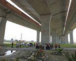 武淵村水火廣場是重要的特色景觀點,位於國五高速公路橋下的火源點,縣府計畫整合橋下閒置空間。(曾漢東/大紀元)